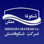 shekofa_manesh